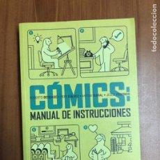 Libros: CÓMICS. MANUAL DE INSTRUCCIONES. EDITORIAL ASTIBERRI. Lote 222198551