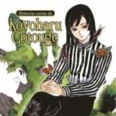 Libros: HISTORIAS DE KOYOHARU GOTOUGE. Lote 222526870