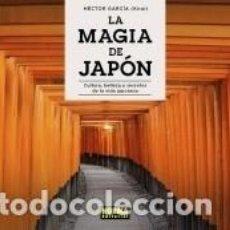 Libros: LA MAGIA DE JAPÓN: CULTURA, BELLEZA Y SECRETOS DE LA VIDA JAPONESA. Lote 222526877