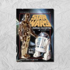 Livros: STAR WARS FIGURE ARCHIVES. Lote 222653900
