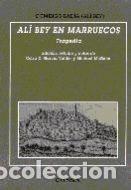 ALI BEY EN MARRUECOS (Libros Nuevos - Ocio - Otros)