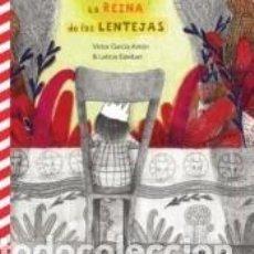 Libros: LA REINA DE LAS LENTEJAS. Lote 228111793