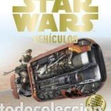 Libros: STAR WARS VEHÍCULOS. Lote 235201705