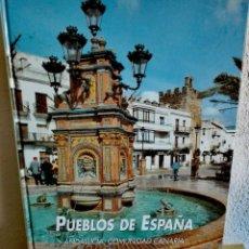 Libros: COLECCIÓN PUEBLOS DE ESPAÑA (6 TOMOS). Lote 243319755