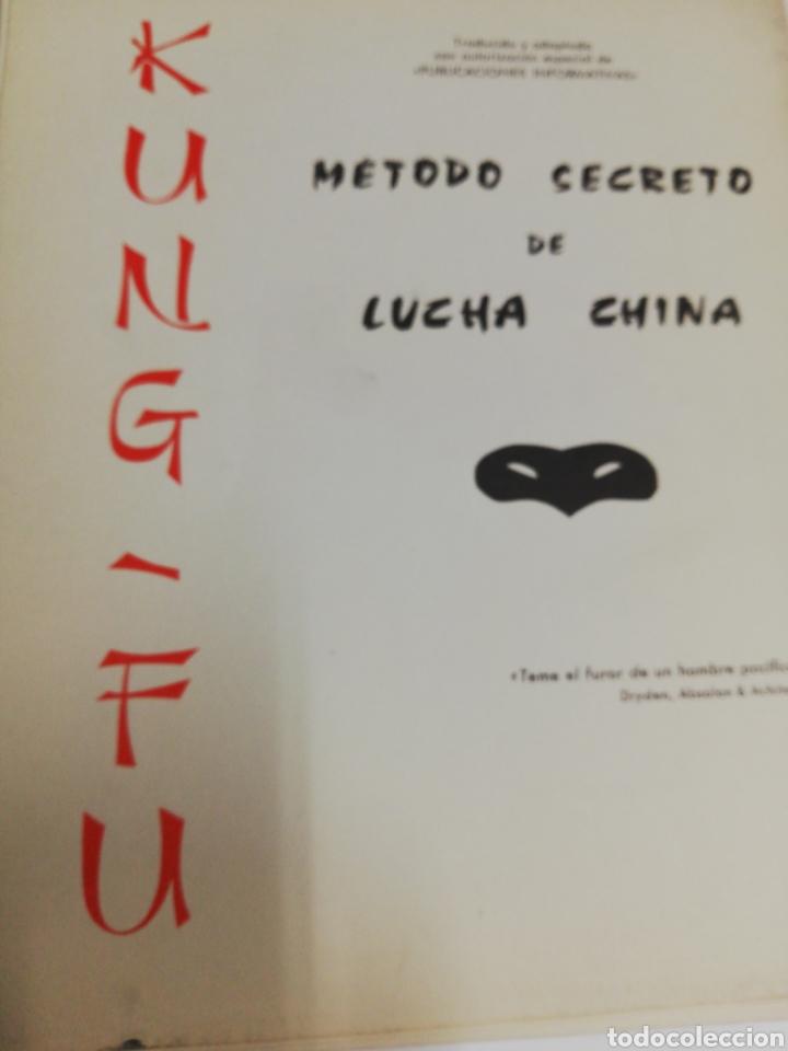 Libros: Kung Fu. Método secreto de lucha china. - Foto 3 - 243987245