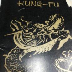 Libros: KUNG FU. MÉTODO SECRETO DE LUCHA CHINA.. Lote 243987245