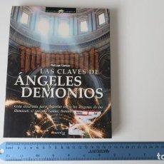 Libros: LAS CLAVES DE ANGELES Y DEMONIOS GUÍA ILUSTRADA. Lote 255333795