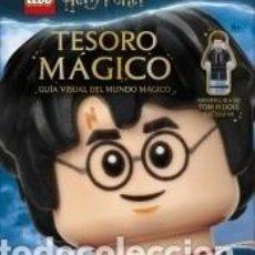 Libros: LEGO HARRY POTTER TESORO MÁGICO. Lote 262348235
