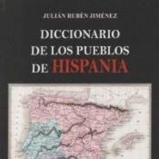 Libros: DICCIONARIO DE LOS PUEBLOS DE HISPANIA. Lote 278365123