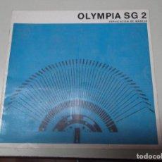 Libros: MANUAL DE INSTRUCCIONES DE MAQUINA DE ESCRIBIR OLYMPIA MODELO SG 2. Lote 124672931