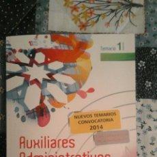 Libros: OPOSICIONES AUXILIARES ADMINISTRATIVOS JUNTA DE ANDALUCIA. Lote 53959506
