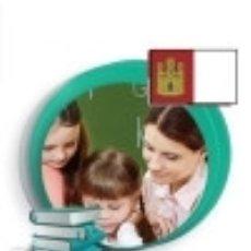Libros: PACK DE LIBROS. AUXILIAR TÉCNICO EDUCATIVO. JUNTA DE COMUNIDADES DE CASTILLA-LA MANCHA. Lote 139515781