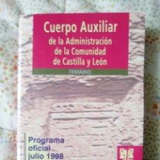 Libros: CUERPO AUXILIAR DE LA ADMINISTRACIÓN DE LA COMUNIDAD DE CASTILLA Y LEÓN. Lote 139695004