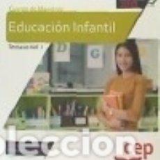 Libros: CUERPO DE MAESTROS. EDUCACIÓN INFANTIL. TEMARIO VOL. I. Lote 139811940