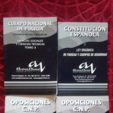 Libros: CUERPO NACIONAL DE POLICIA ESCALA EJECUTIVA. 3 TOMOS + CONSTITUCION. Lote 192147882