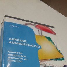 Libros: AUXILIAR ADMINISTRATIVO. Lote 199422102