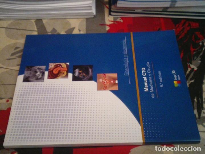 Libros: MANUALES CTO - MEDICINA - MIR - 9 EDICION - 23 MANUALES + LIBRO RESUMENES + ACTUALIZACIONES... - Foto 12 - 221223326