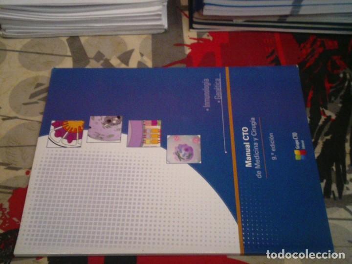 Libros: MANUALES CTO - MEDICINA - MIR - 9 EDICION - 23 MANUALES + LIBRO RESUMENES + ACTUALIZACIONES... - Foto 15 - 221223326