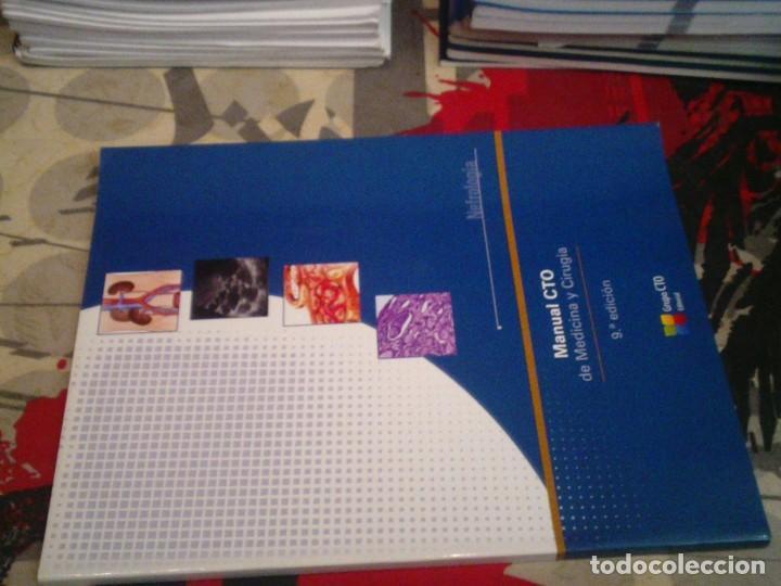 Libros: MANUALES CTO - MEDICINA - MIR - 9 EDICION - 23 MANUALES + LIBRO RESUMENES + ACTUALIZACIONES... - Foto 16 - 221223326