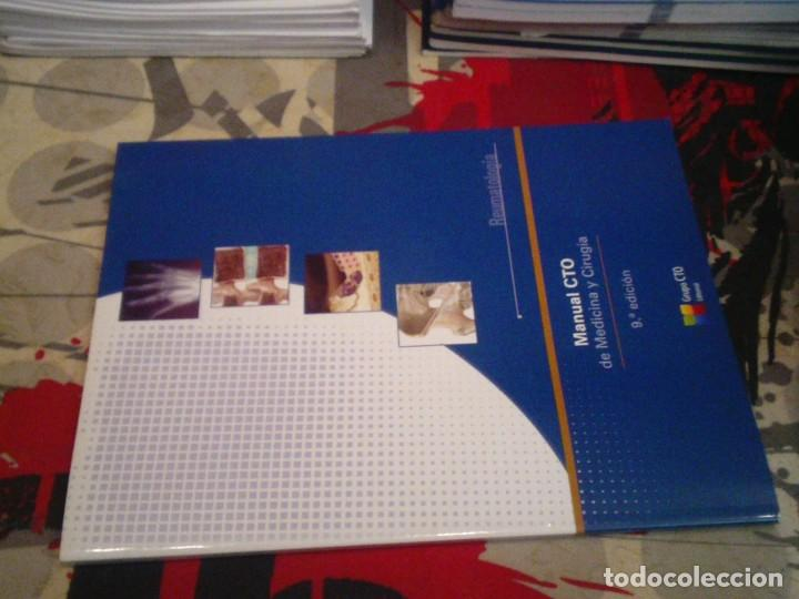 Libros: MANUALES CTO - MEDICINA - MIR - 9 EDICION - 23 MANUALES + LIBRO RESUMENES + ACTUALIZACIONES... - Foto 17 - 221223326