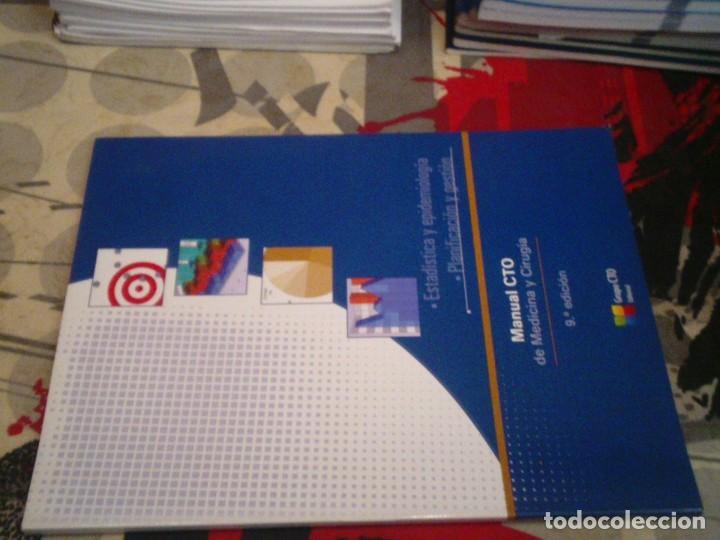 Libros: MANUALES CTO - MEDICINA - MIR - 9 EDICION - 23 MANUALES + LIBRO RESUMENES + ACTUALIZACIONES... - Foto 19 - 221223326