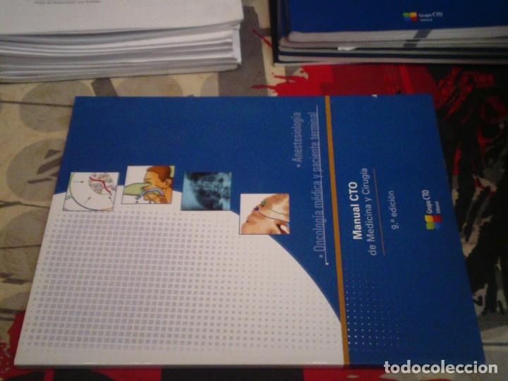 Libros: MANUALES CTO - MEDICINA - MIR - 9 EDICION - 23 MANUALES + LIBRO RESUMENES + ACTUALIZACIONES... - Foto 24 - 221223326
