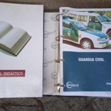 Libros: GUARDIA CIVIL , MATERIAL DIDÁCTICO. Lote 248656065