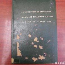 Libros: MEMORIA DE LICENCIATURA. Lote 262198445