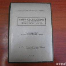 Libros: TESIS DOCTORAL. Lote 262218380