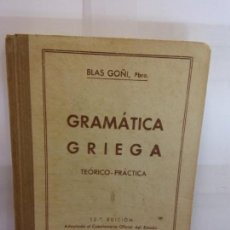 Livros: BJS.GOÑI.GRAMATICA GRIEGA.EDT, ARAMBURU.BRUMART TU LIBRERIA.. Lote 146248842