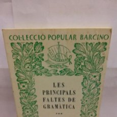 Livros: STQ.POMPEU FABRA.LES PRINCIPALS FALTES DE GRAMATICA.EDT, BARCINO.BRUMART TU LIBRERIA.. Lote 163821450