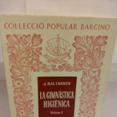 Libros: STQ.J RAL I BANUS.LA GIMNASTICA HIGIENICA VOL I.EDT, BARCINO.BRUMART TU LIBRERIA.. Lote 163822862