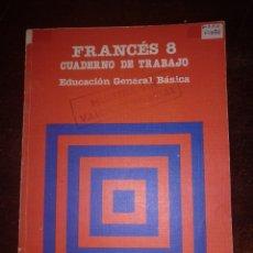 Libros: FRANCÉS 8 CUADERNO DE TRABAJO SANTILLANA SIN USO. Lote 171989033