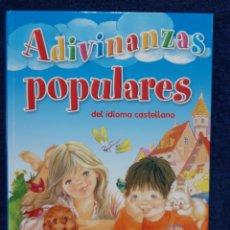 Livros: LIBRO DE ADIVINANZAS POPULARES EDICIONES SUSAETA. Lote 193319972
