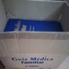Libros: GUIA MÉDICA FAMILIAR. 6 TOMOS NUEVOS. EMBALAJE ORIGINAL. LA CULTURAL DE EDICIONES.. Lote 206766833