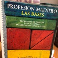 Libros: PROFESIÓN MAESTRO LAS BASES. Lote 208470946