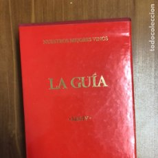 Libros: LA GUÍA DE TODOVINO - ESTUPENDO EJEMPLAR CON ESTUCHE. Lote 222198051