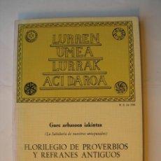 Libros: LURREN UMEA LURRAK ACI DA ROA / VVAA. Lote 225818195