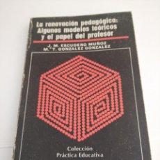 Libros: LA RENOVACIÓN PEDAGOGÍA: ALGUNOS MODELOS TEÓRICOS Y EL PAPEL BDEL PROFESOR.. Lote 252421630