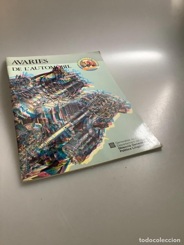 AVARIES DE L'AUTOMOBIL (Libros Nuevos - Educación - Pedagogía)