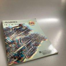 Libros: AVARIES DE L'AUTOMOBIL. Lote 254482075
