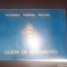 Libros: GUIÓN DE ARMAMENTO.. Lote 262202690