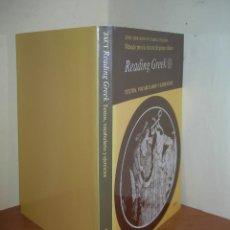 Libros: MÉTODO PARA LA LECTURA DEL GRIEGO CLÁSICO / TEXTOS , VOCABULARIO Y EJERCICIOS. Lote 263187920