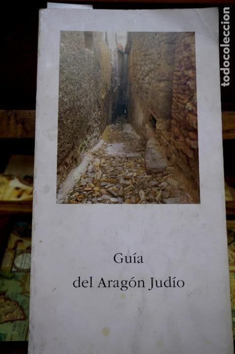 MOTIS DOLADER MIGUEL ANGEL.GUIS DEL ARAGON JUDIO.MAQUETA JOSELUIS ACIN FANLO. (Libros Nuevos - Educación - Pedagogía)