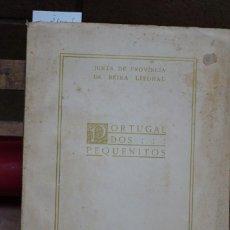 Libros: DA COSTA LIMA J. PORTUGAL DOS PEQUENITOS.. Lote 267031629