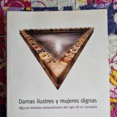 Libros: DAMAS ILUSTRES Y MUJERES DIGNAS. Lote 280984238