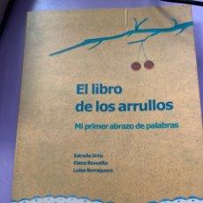 Libros: EL LIBRO DE LOS ARRULLOS. Lote 287931738