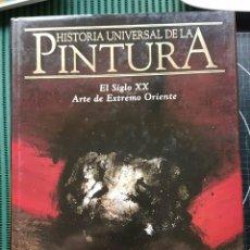 Libros: HISTORIA UNIVERSAL DE LA PINTURA-ESPASA 1.996/COMPLETA. Lote 94448874