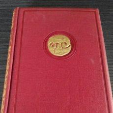 Libros: LA EUCARISTIA EN EL ARTE ESPAÑOL - MANUEL TRENS, PBRO. - MAYO 1952. Lote 95700623