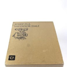 Libros: JOSEP PLA / SALVADOR DALI .OBRES DE MUSEU. GRUP 62. ANY 2011. EN CATALÁ.. Lote 118361651